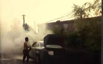 泰兴一辆行驶中新车发生自燃 20多人帮忙未能扑灭