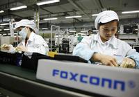 富士康或在美建厂组装iPhone 美液晶项目降为6代