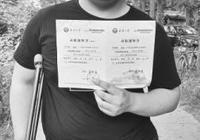 """8岁遇车祸高位截肢 """"奇迹男孩""""考上武汉大学"""