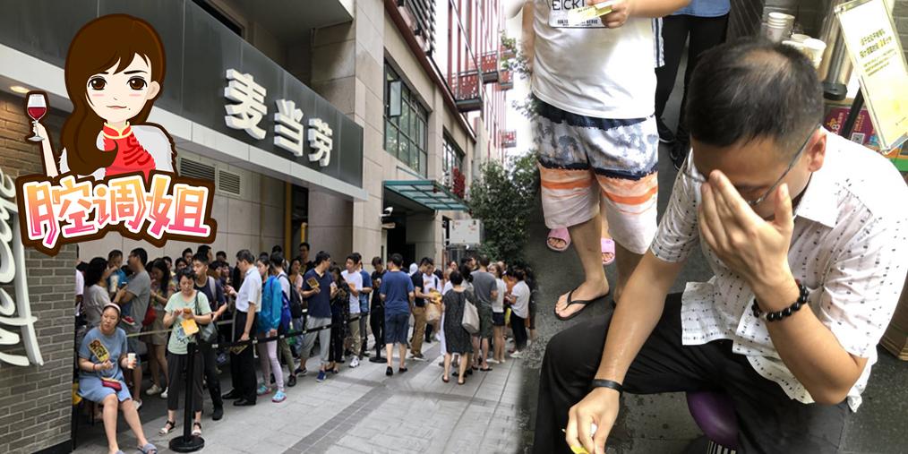上海市民排队疯抢纪念币 中暑倒地还坚持