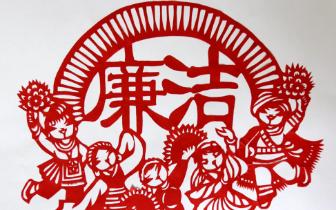 南昌县三江镇加强党风廉政建设 廉洁档案全覆盖