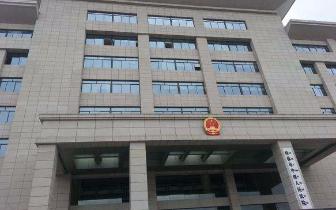 桂林中院组织召开执行第三方评估台账交流会