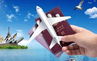 再次提醒 ▏广大游客海外自助游要警惕各类风险
