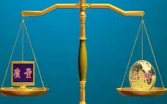 合浦县人民政府等9家单位获2018年北海市质量品牌奖