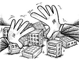 专家:房产税出台的时机已基本成熟