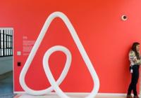 商务人士也爱上民宿?Airbnb:70万家企业使用其