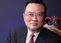 央行原司长陈静:科学、客观地对待区块链