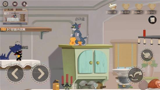 《猫和老鼠》手游亮相ChinaJoy 童年大问答嗨翻天