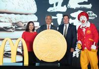 涨幅超40倍,麦当劳MacCoin币上线遭疯抢!