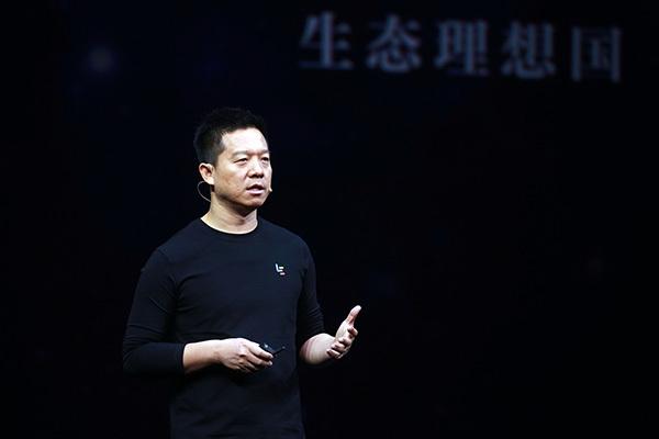 浙商银行诉请冻结乐视体育、贾跃亭等共2亿元财产