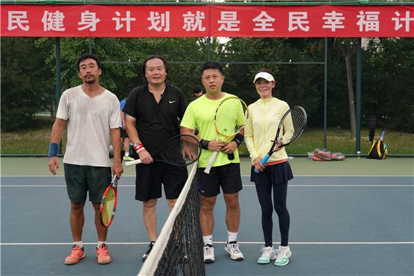 动起来!第三届全民健身网球分组对抗赛在京举办