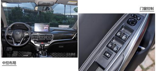 首推230T机动豪华型 第二代海马S5全系导购