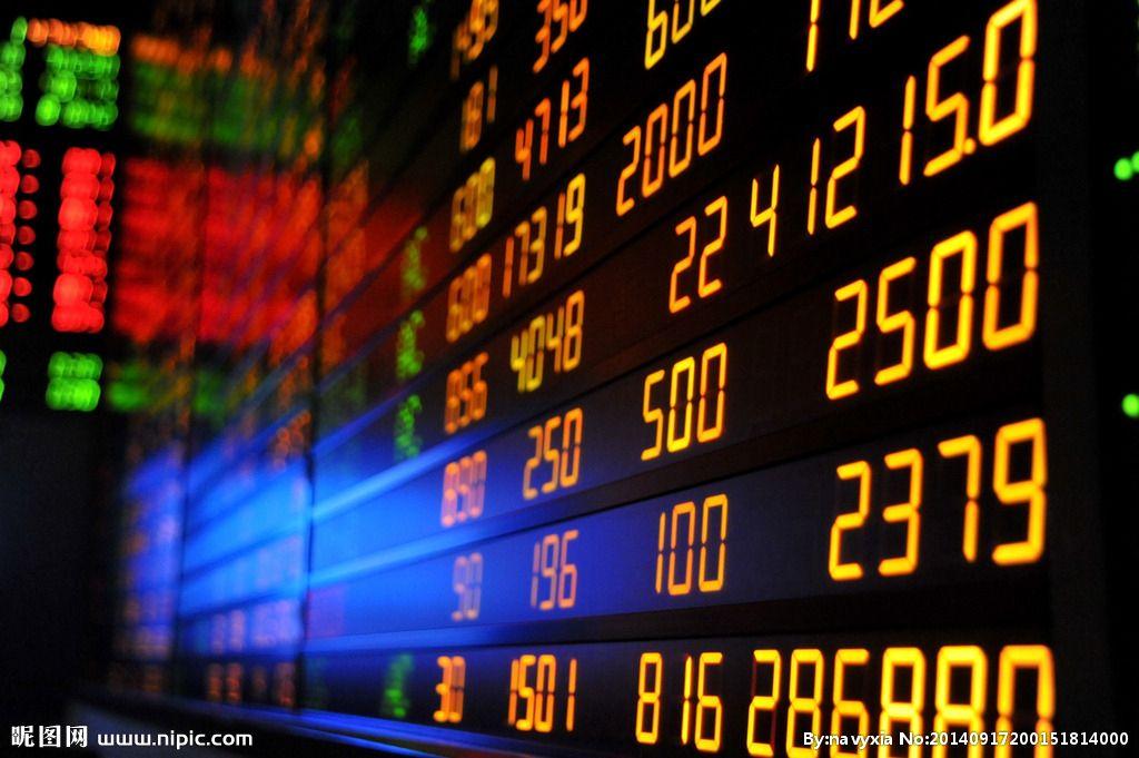 北上资金继续布局银行股 多股中期业绩预喜