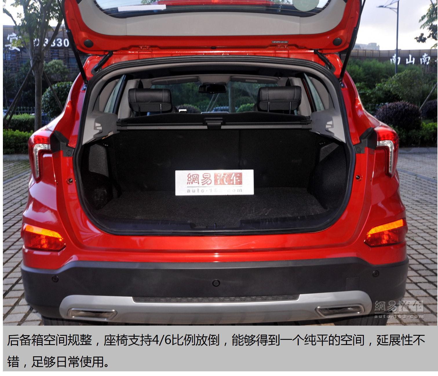 首推230T自動豪華型 二代海馬S5全系導購