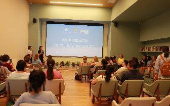 16位国际音乐治疗大师亲临现场 重庆安琪儿妇产医院举办母胎互动音乐胎教课程