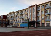 2018年北京西城区重点小学:展览路第一小学