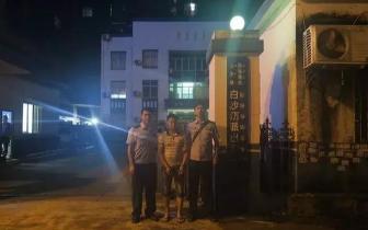 防城港:白沙万派出所抓获一名网逃人员