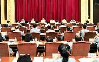 检察院|吉林省检察长研讨班在长春市举办