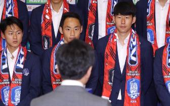 韩国队世界杯爆冷踢赢德国 球员每人奖30万人民币