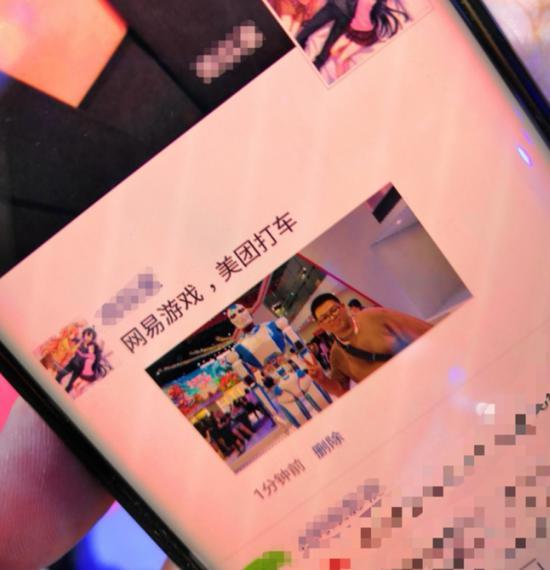 """网易VR明星产品《Raw Data》CJ展台回顾 携手美团打车打造""""穿越式""""参展体验"""