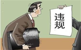 北京出台交通事故处理新规  应撤不撤致堵罚200元