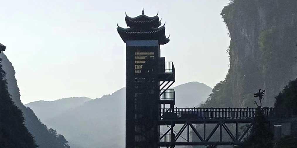石门河地心谷百米挂壁垂直观光电梯迎客