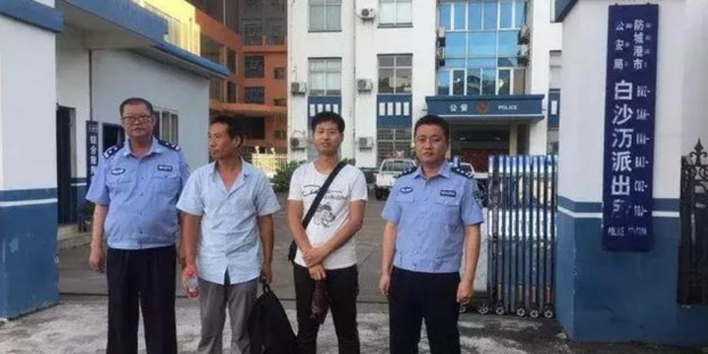 防城港:男子误入传销 民警及时解救!