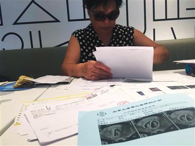 67岁失独母亲怀试管婴儿 卫生部门曾通知医院上报
