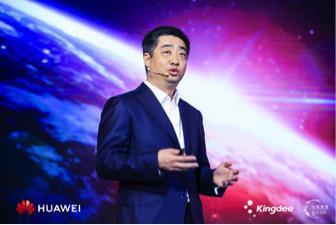 华为轮值董事长胡厚崑:云是跑道智能是引擎