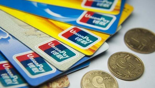 信用卡提额神器:秘密窃取磁条信息 做伪卡境外刷