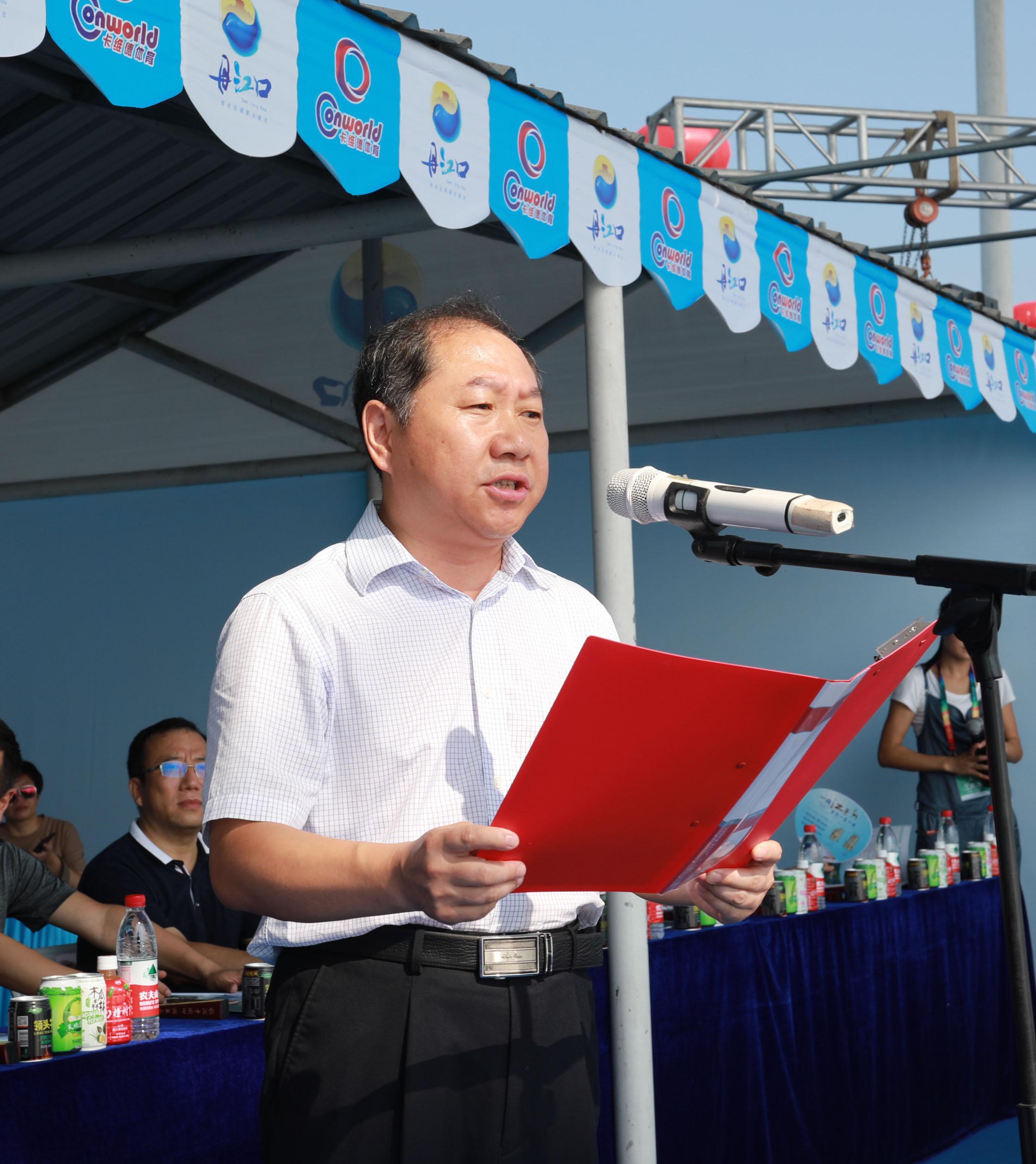市委副书记、市长李翔主持开幕式2D1A8360