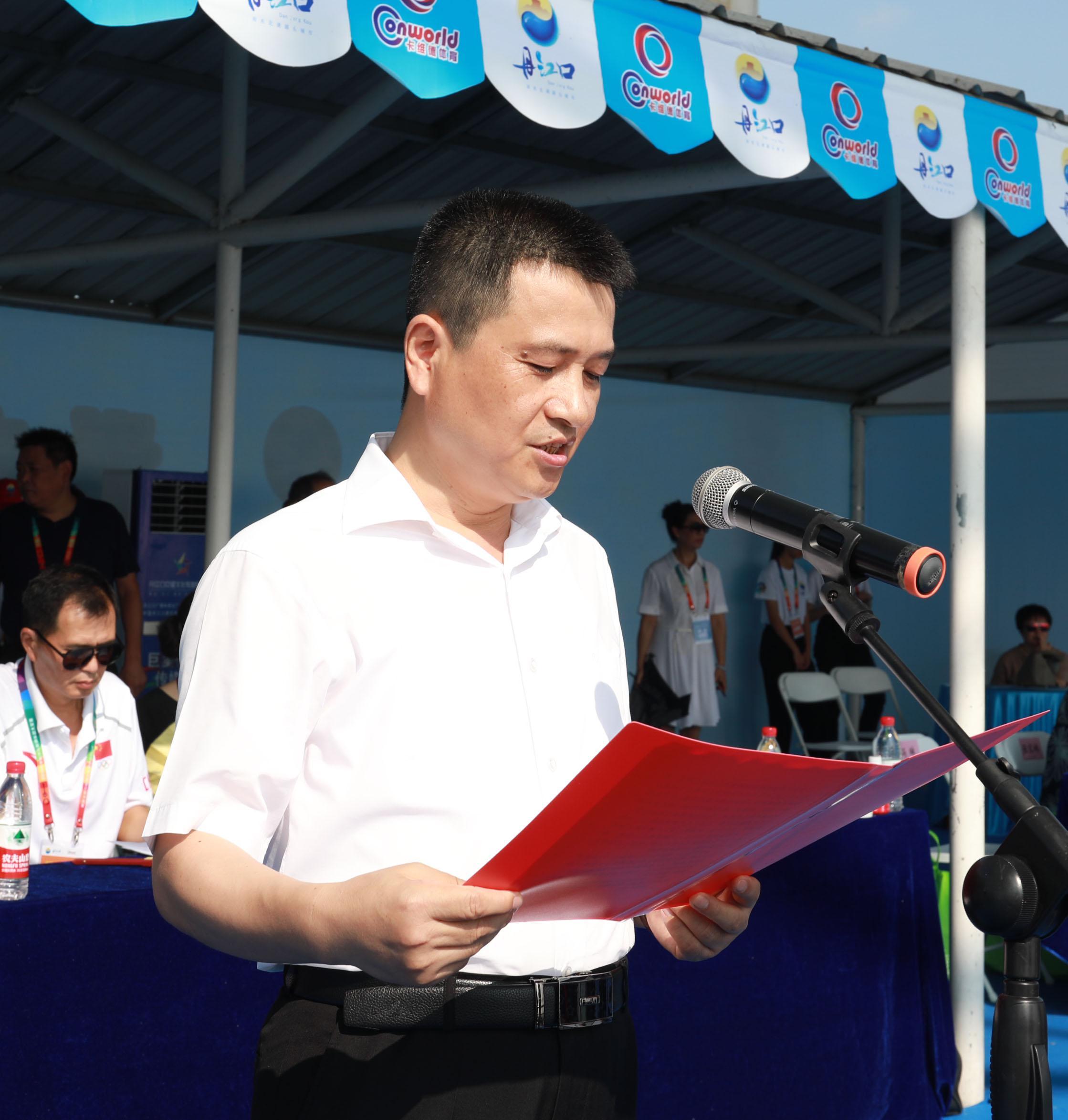 十堰市委常委、丹江口市委书记孙咏平致开幕词