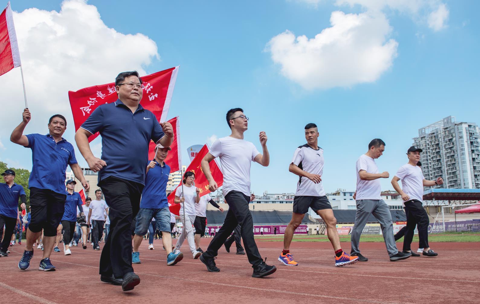 奥运十年玉环举行全民健身活动 陈盆滨惊喜现身