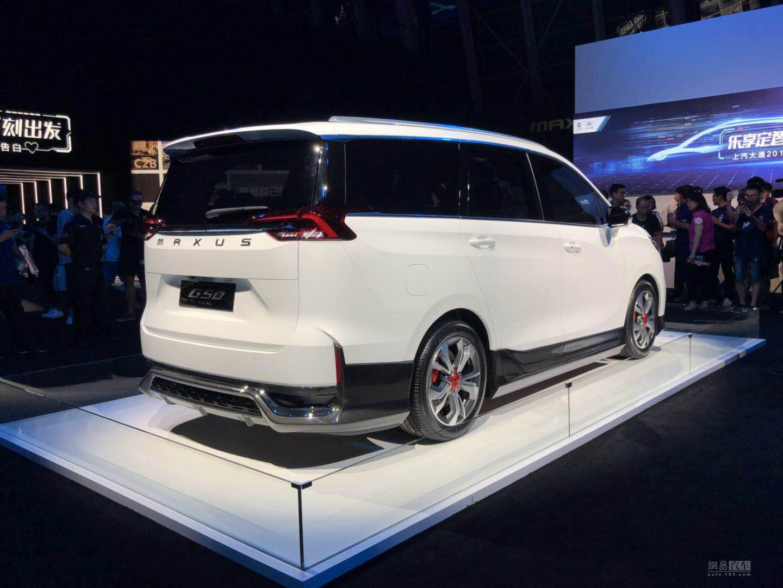 C2B模式贩卖/年底上市 上汽大通G50首发