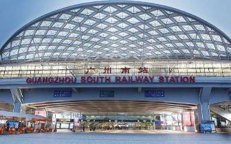 阳江|好消息!广州南汽车站至阳江台山票价降十元