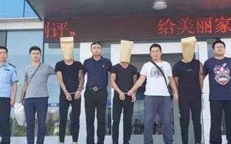 巴中4名男子疯狂盗取门市财物警方追到南充全部抓获归案
