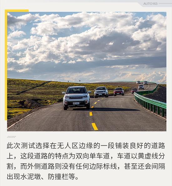 老司机也是炼出来的 无人区体验长安CS55自动驾驶