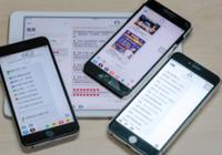 业内:iMessage垃圾信息与垃圾短信不同 法律有缺
