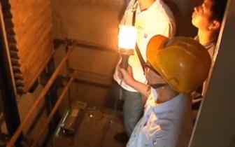 桂林市质监局加大特种设备的隐患排查治理