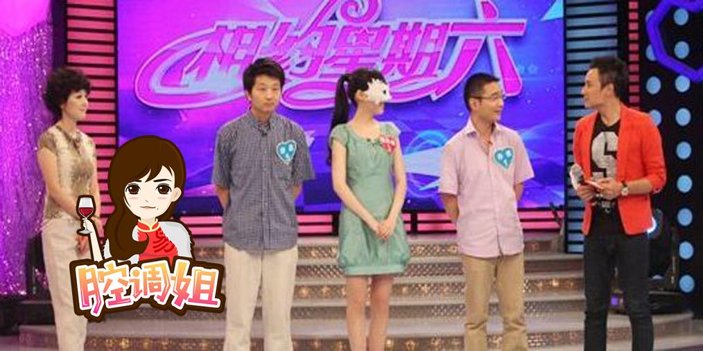 上海宁都爱的节目要停播?曾掀起收视狂潮