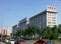 中国中铁百亿债转股落地 向9家定增回购部分股权