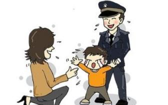 掏钱买菜几分钟儿子突然不见 妈妈紧急求助警察