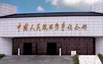 唐山收藏家向中国人民抗日战争纪念馆捐赠文物