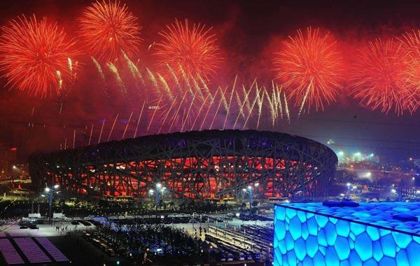 北京奥运开幕十周年纪念