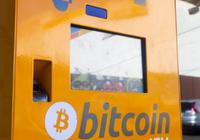 全球加密货币自动提款机数量已经超3500台
