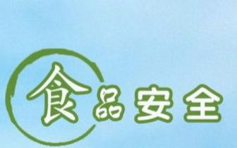 桂林市秀峰区加大对食品安全等七类问题的重点整治