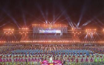 海南省第五届运动会在三亚开幕