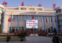 2018年北京西城区重点小学:北京小学(本部)