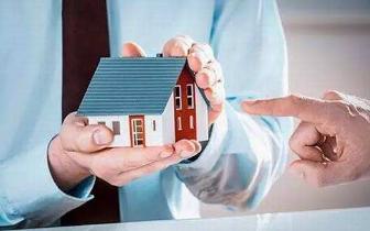以房养老保险将全国推广 业内:市场潜在需求显现