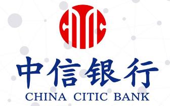 中信银行南昌南京东路支行 开展金融知识宣传活动